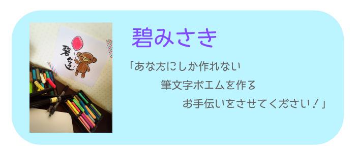 fudemiji001m